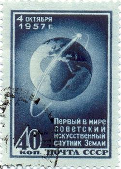 Soviet Sputnik Stamp